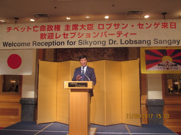 Sikyong Dr Lobsang Sangay addressing the welcome reception organised by the office of Tibet in honour of his visit to Japan on 11 February 2017. (Photo courtesy: tibet.net)