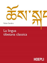 Book Review: A Tibetan Grammar for Italian Students