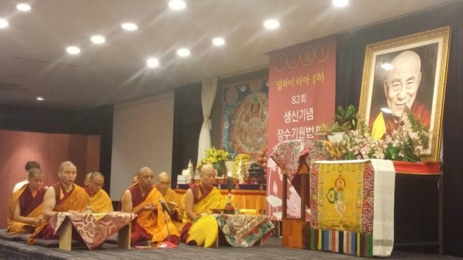 Tibetan monks presiding over prayer ceremony for the long life of His Holiness the Dalai Lama on His Holiness the Dalai Lama's 82nd birthday celebration in South Korea on 1 July 2017. (Photo courtesy: tibet.net)