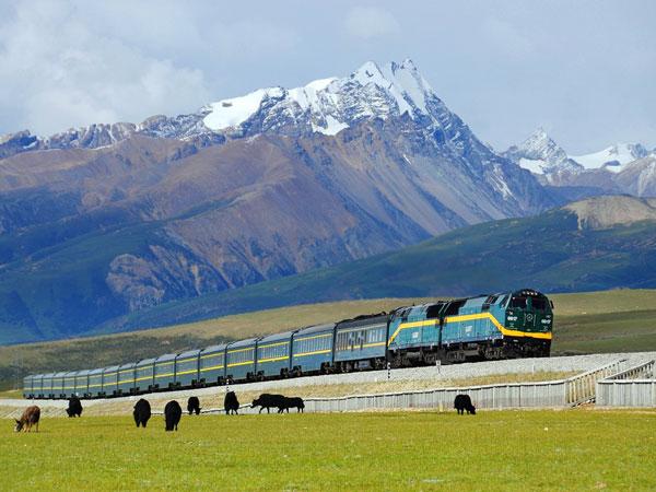 Tibet Railways