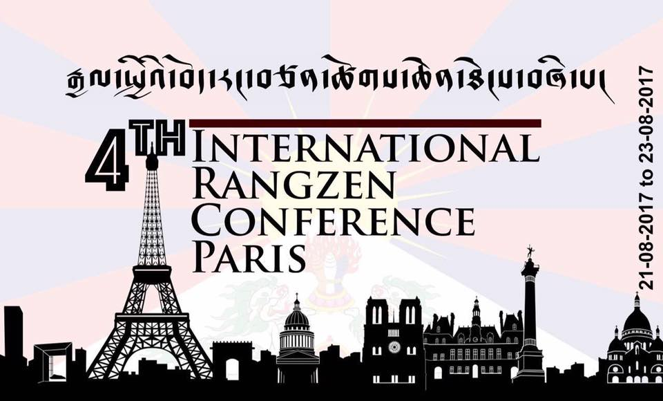 Rangzen Conference