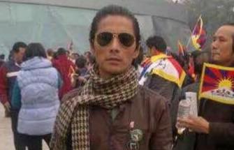 Tashi Namgyal.