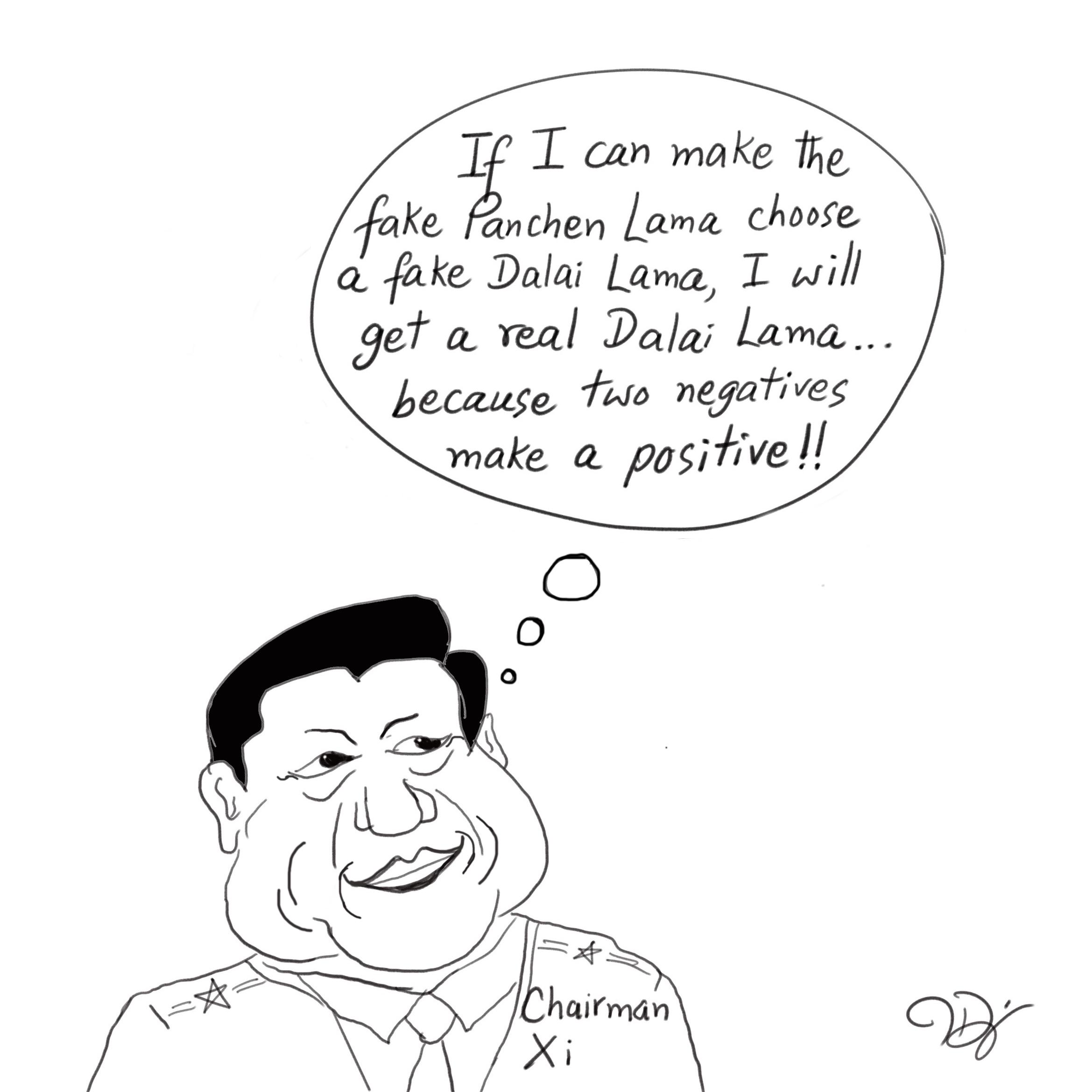 Fake Dalai Lama