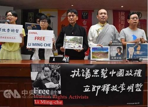 Taiwanese activists have on Oct 17 joined a global campaign initiated by the International Tibet Network that called for condemnation of President Xi over China's continued repression of Tibet during the past five years under his leadership. (Photo courtesy: eyeontaiwan)