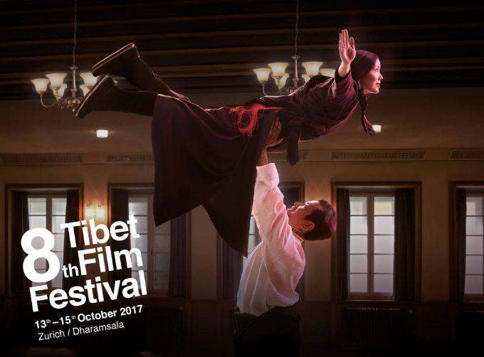 Tibet Film Festival 001