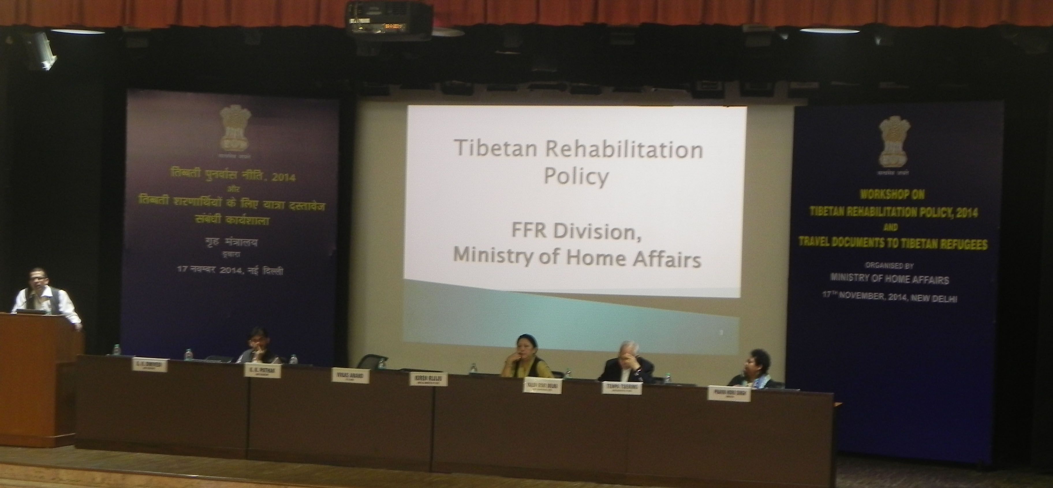 Workshop organised by the Ministry of Home Affairs, Government of India on Tibetan Rehabilitation Policy, 2014 on November 17, 2014 in New Delhi. (File photo)