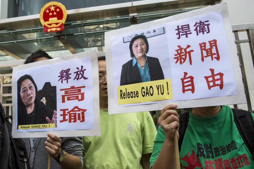 Pro-democracy protesters hold up signs during a demonstration calling for the release of Chinese journalist Gao Yu outside the Chinese liaison office in Hong Kong on April 17. (Photo courtesy: Newsweek)