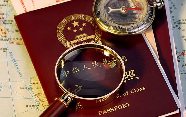 Chinese Passport. (Photo courtesy: Telegraph)