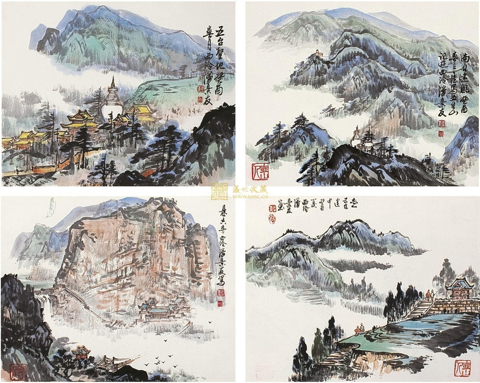 Mount Wutai in Traditional Chinese Paintings. (Courtesy: tripchinaguide)