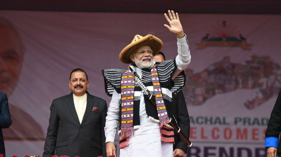 Prime Minister Narendra Modi at Itanagar in Arunachal Pradesh. (Photo courtesy: Twitter/PIB)