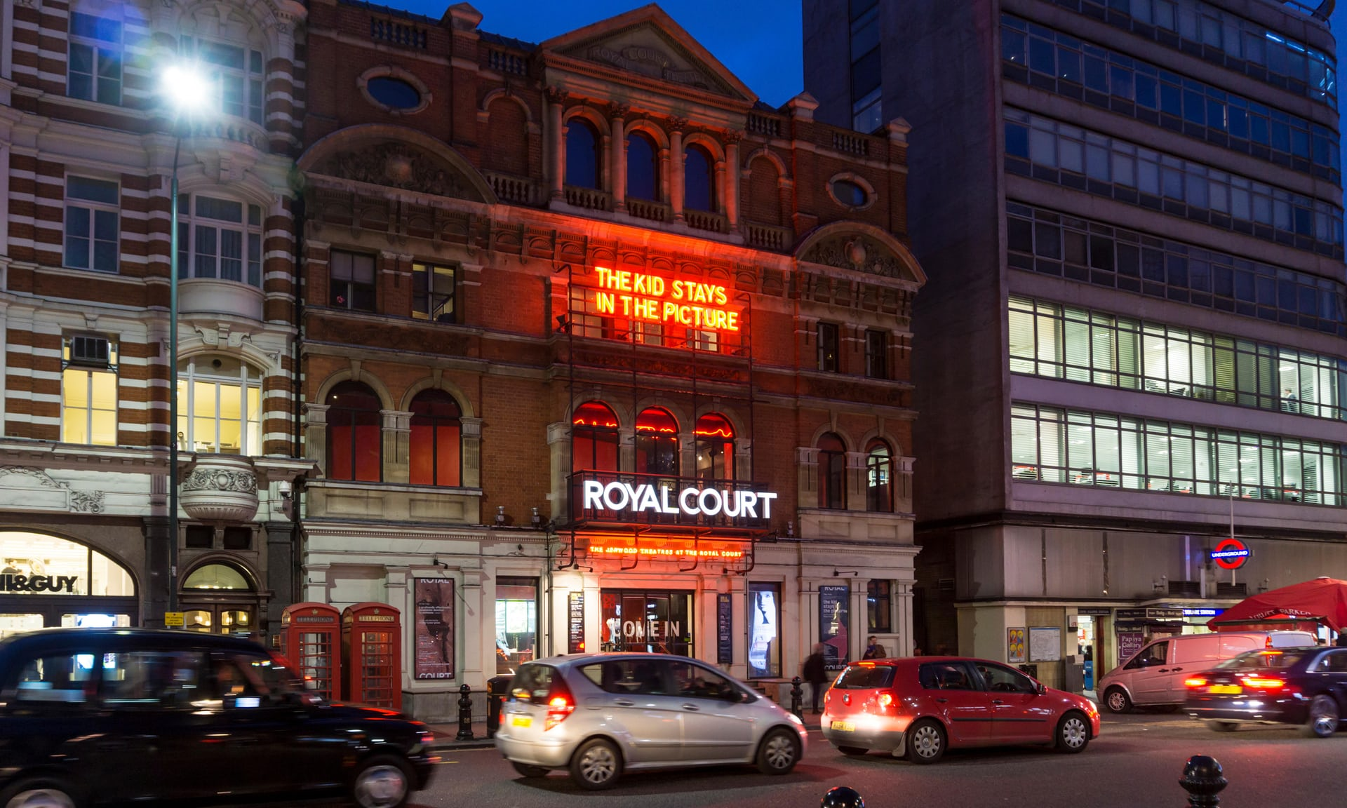 The Royal Court Theatre in London. (Photo courtesy: The Guardian)