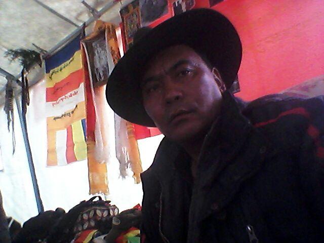 Tsegon Gyal