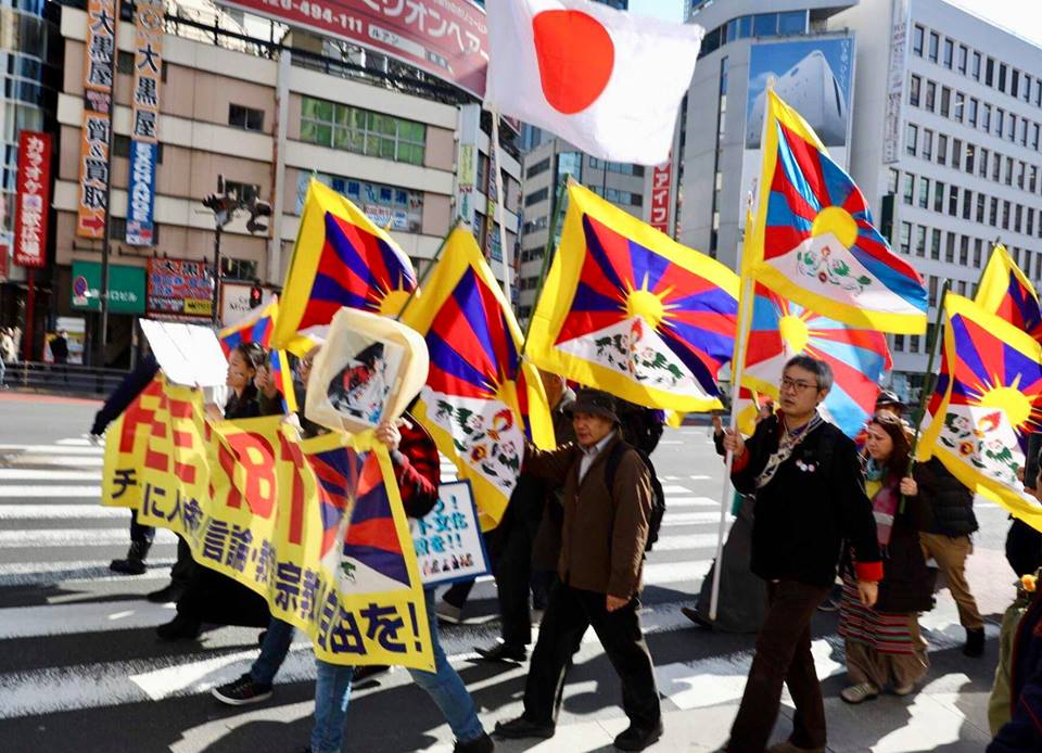 A large gathering of Tibetans and supporters was stated to have marched through the Shinjuku city street in Japan's Capital Tokyo to commemorate the 59th anniversary of the Tibetan National Uprising on Mar 10.  (Photo courtesy: Japan Tibet Support Group)