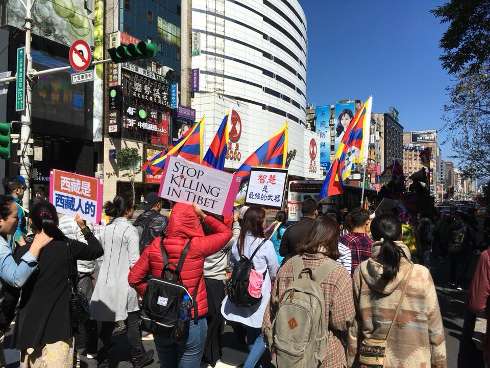 Hundred rallied in Taipei to commemorate 59th Tibet uprising anniversary