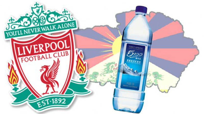 Twenty-Five British MPs join campaign to urge Liverpool FC to terminate partnership with company selling Tibet's glacial waters