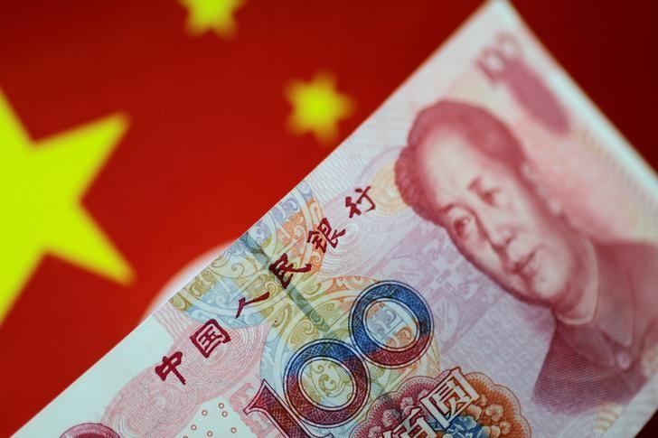 Chinese Yuan. (Photo courtesy: REUTERS)