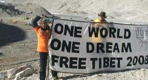 One World, One Dream, Free Tibet, Mount Everest Base Camp, Tibet, Thursday, May 3, 2007.