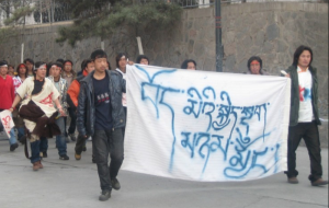 Lanzhou, 16 March 2008 Tibetans stay together through good times and bad times (solidarity).