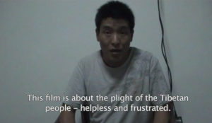 Dhondup Wangchen, Leaving Fear Behind, premiered on 6 August 2008 in Beijing.