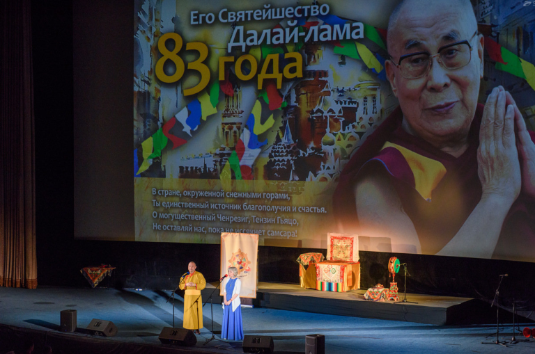 Honorary Representative Telo Tulku Rinpoche delivering the inaugural remarks at the grand celebration of His Holiness the Dalai Lama's 83rd birthday in Moscow. (Photo courtesy: OOT Moscow)