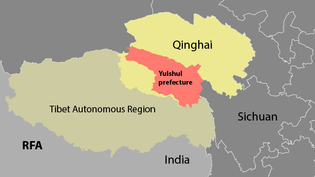 A map showing the location of Yulshul Tibetan Autonomous Prefecture in China's Qinghai province. (Photo courtesy: RFA)