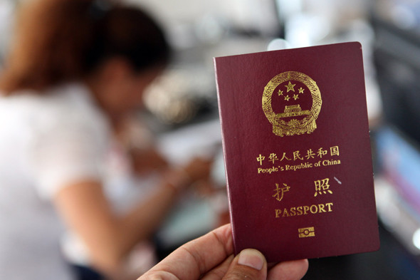 UN experts question China's discriminatory passport policy towards Tibetans