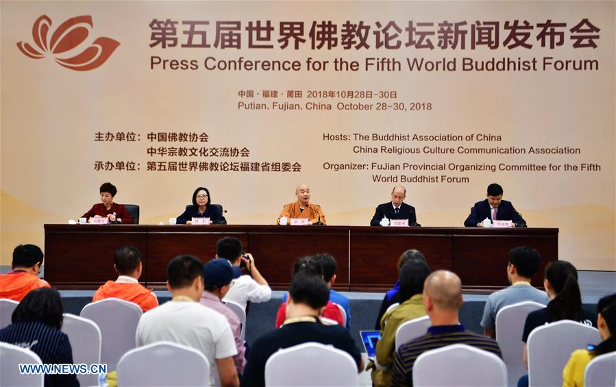 Press conference of the 5th World Buddhist Forum opened in Putian city of Fujian province. (Photo courtesy: Xinhua)