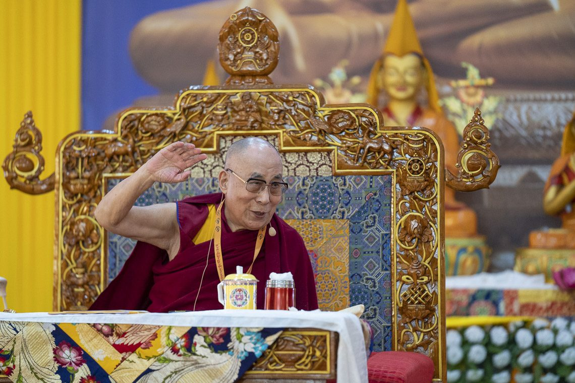 His Holiness the Dalai Lama addressing the Conference on Tsongkhapa's 'Essence of True Eloquence' in Bodhgaya, Bihar, India on December 19, 2018. (Photo courtesy: OHHDL/Lobsang Tsering)