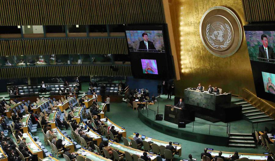 Chinese President Xi Jinping speaks at UN General Assembly. (Photo courtesy: China Daily)