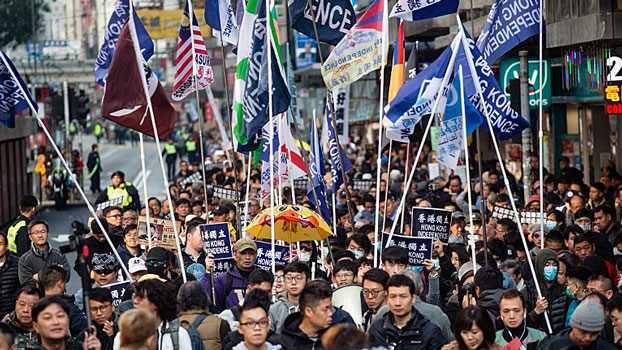 Tibet independence call made at annual Jan 1 Hong Kong demonstration