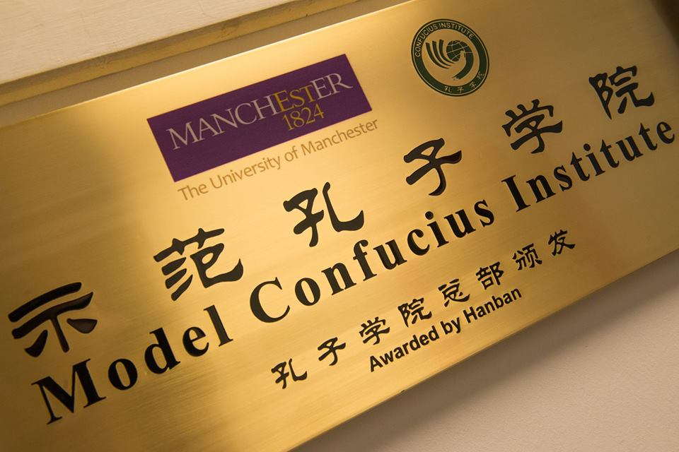 UK's ruling party's rights body seeks review of Confucius Institutes on university campuses
