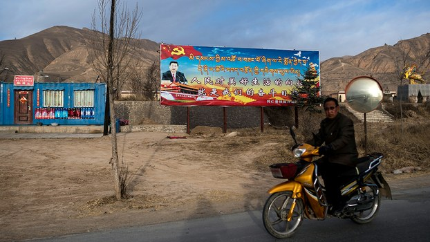 More restrictions on Tibetans reported from Qinghai for this month