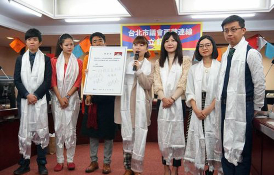 Tibet caucus set up in Taipei City Council