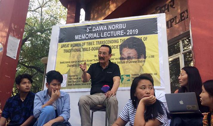 5th Dawa Norbu Memorial Lecture:  Great Women of Tibet