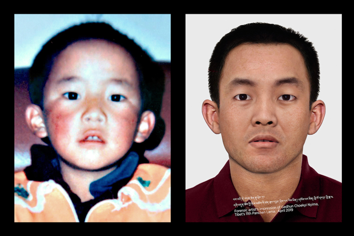 What the China-disappeared 11th Panchen Lama might look like today