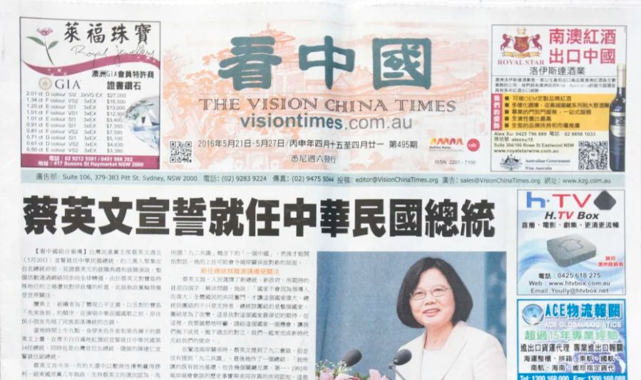 China got Australian city council to ban its own media