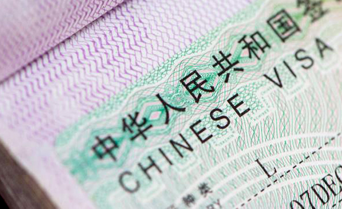 China requires Party members, gov't workers as surety for overseas Tibetan visa applicants' good behaviour