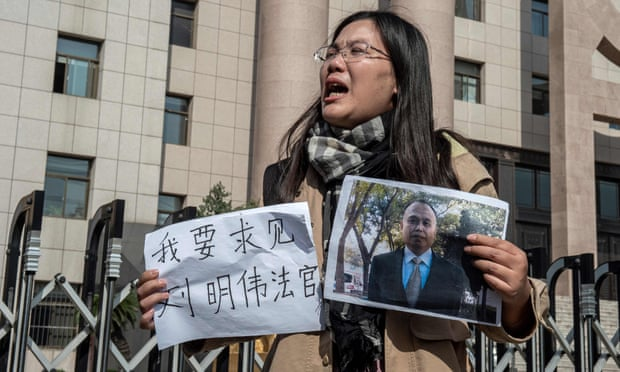 Int'l bar urges end to China's abuse of rights lawyers