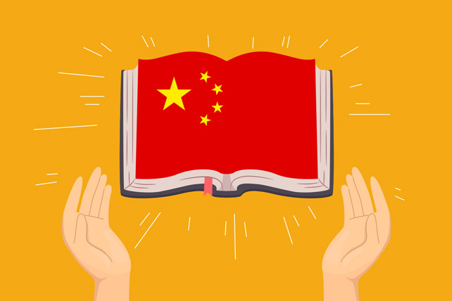 China to rewrite the Bible and the Quran to further Sinicize religion