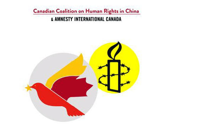Report: China emboldened by weak gov't response to its bullying of activists in Canada