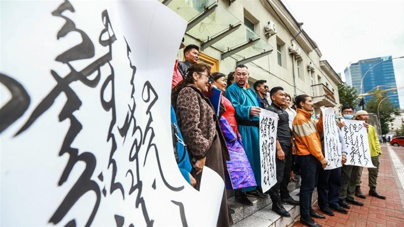 China cracking down on Mongolians protesting imposition of Mandarin based school teaching