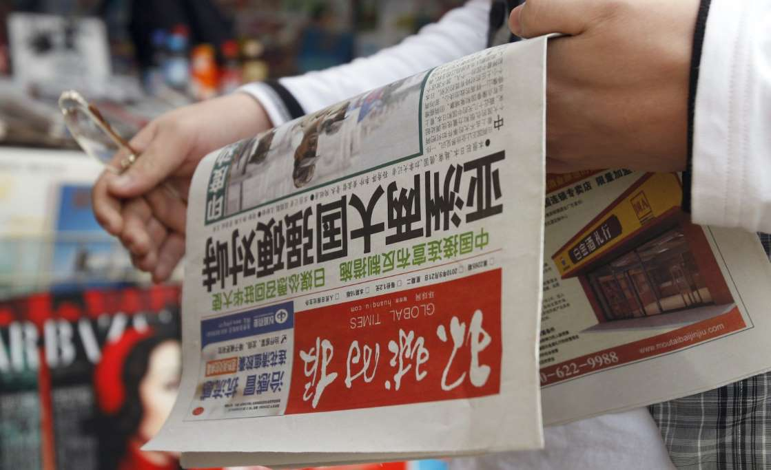 US targets China's propaganda efforts, designates six more of its media outlets as foreign missions