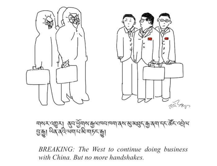 Tibetan Rearview