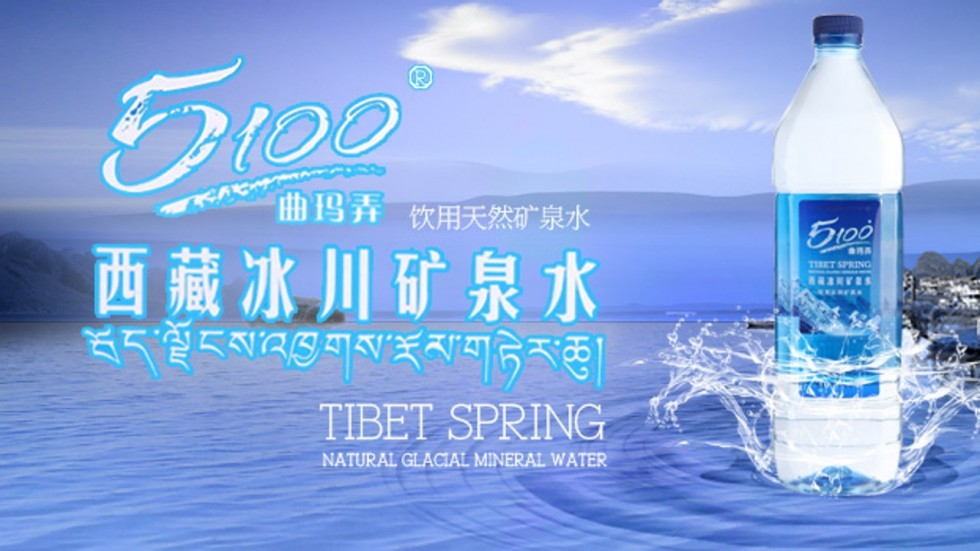 Share value of company bottling Tibet's glacial waters down 89% in last 3 years