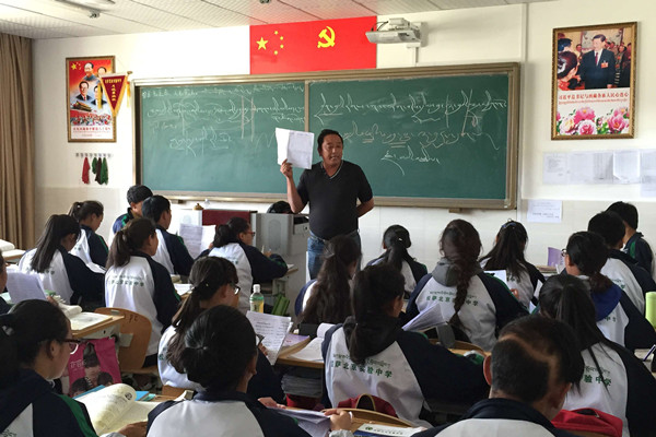 Tibet Autonomous Region delays reopening schools after winter break due to Covid-19 fears