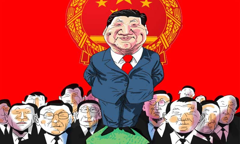 Xi Jinping clique again wields anti-corruption tool to target political rivals