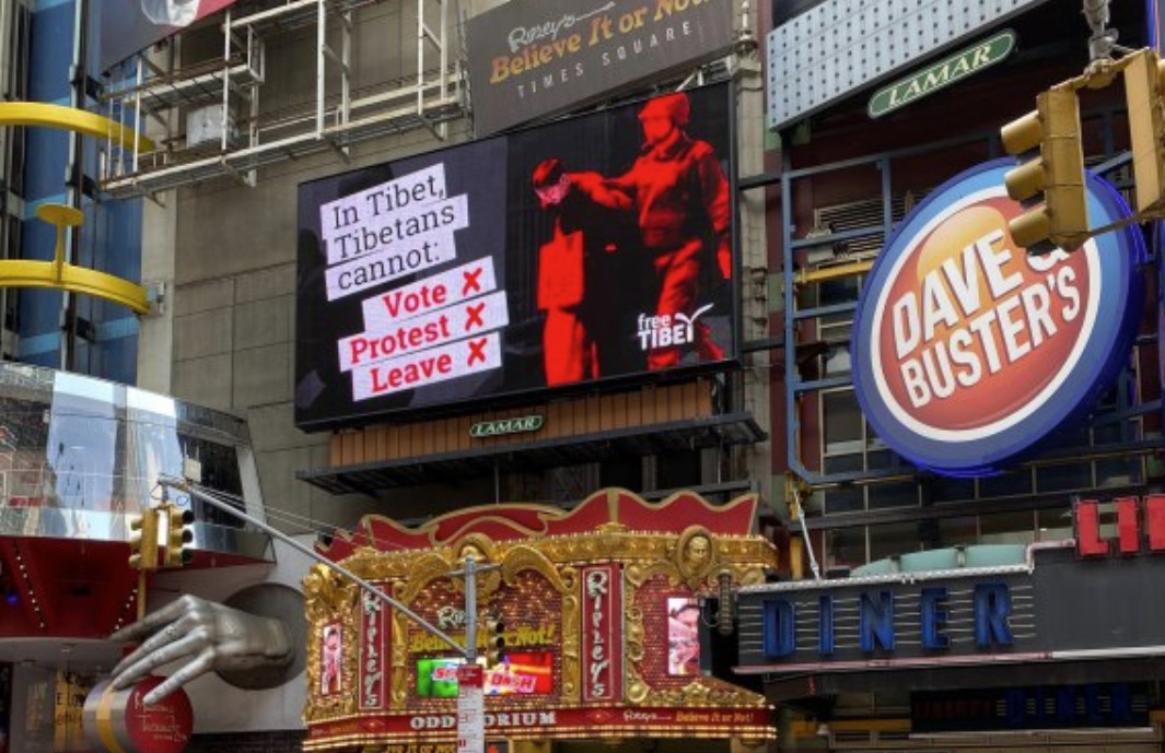 Billboards in New York's Times Square, London highlight rights situation in Tibet