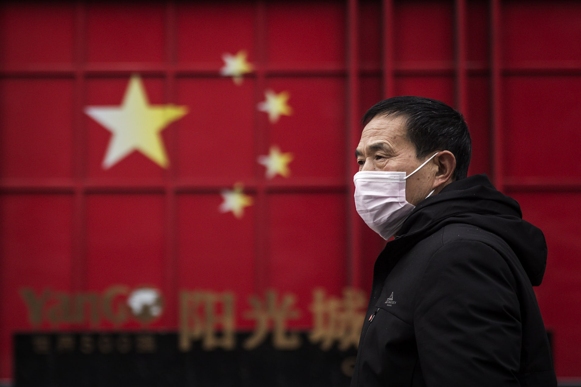 WHO dismisses as 'highly speculative' claim that Coronavirus did not emerge in China